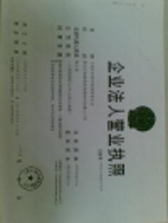 玻璃覆膜机==上海千煦机械设备有限公司